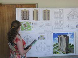 Дипломная работа Разработка инвестиционно строительного проекта  Дипломная работа Разработка инвестиционно строительного проекта жилищно